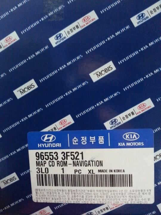 현대자동차 수원서비스센터 | 경기도 용인시 기흥구 중부대로 30 | +82 31-206-5151