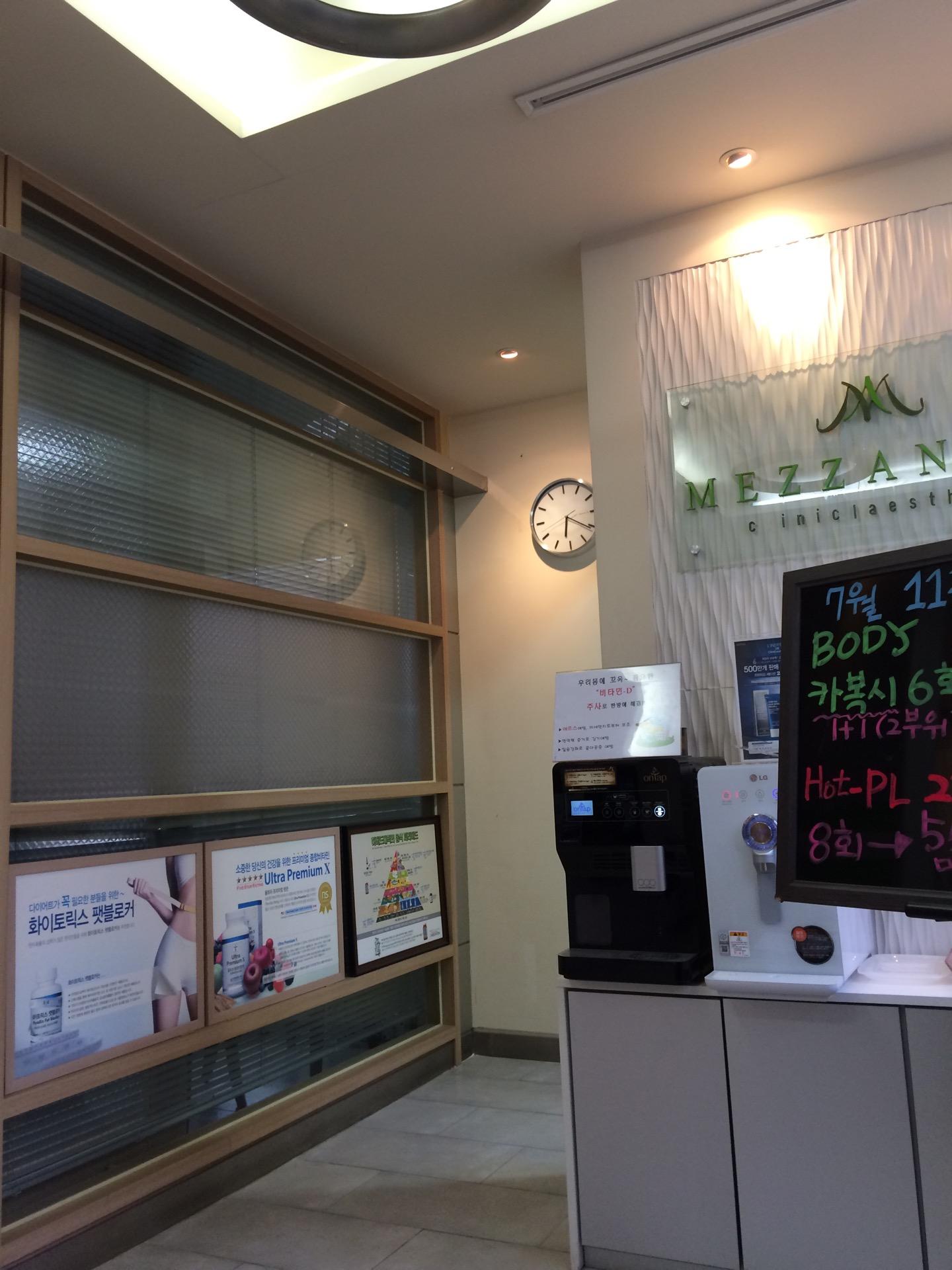 Mezzanine Clinic | Séoul GangNam-Gu CheongDam-1Dong 63-12 1/2 Apple Bldg (사 | +82 2-547-9711