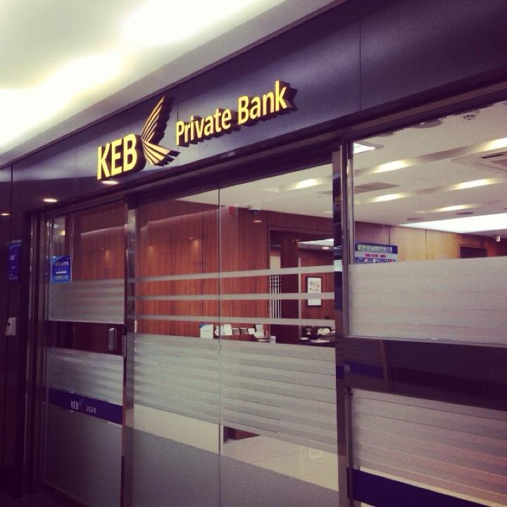 KEB하나은행 | 서울특별시 서초구 반포대로 275 | +82 2-595-5890