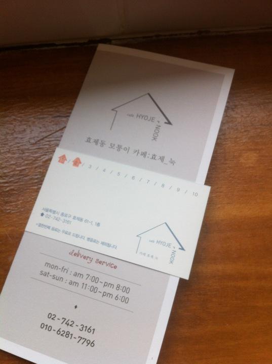 효제동 모퉁이 카페 : 효제_눅 | 서울 종로구 창경궁로16길 69 | +82 2-742-3161