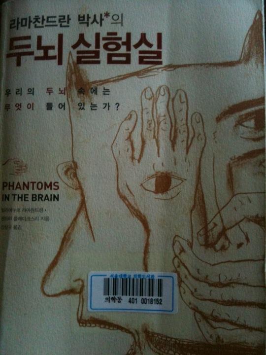 서울대학교 연건캠퍼스 의학도서관   서울특별시 종로구 대학로 95   +82 2-740-8045