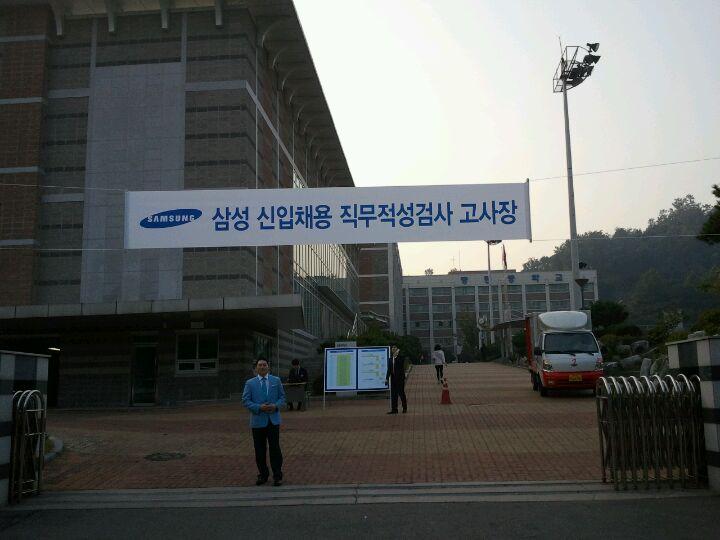 중동중학교   서울특별시 강남구 일원로8길 37   +82 2-445-1652