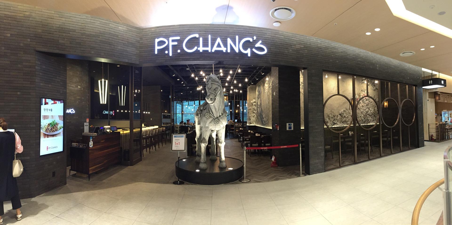 P.F Changs | Seoul Eun-pyeong-gu 통일로 1050 | +82 2-6975-5499