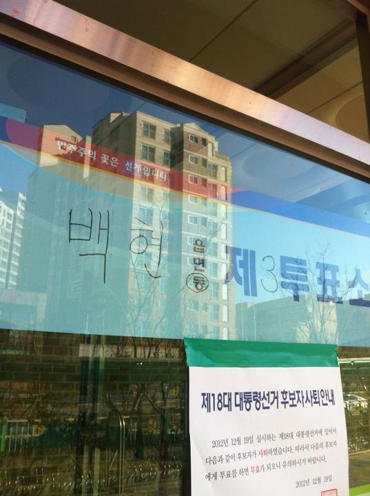 신백현초등학교 | 경기도 성남시 분당구 판교역로14번길 42 | +82 31-8017-2071