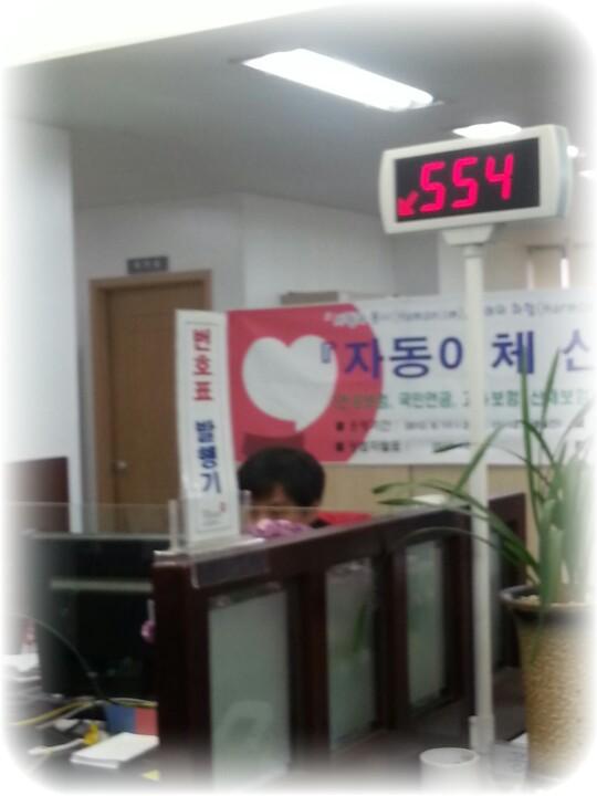 국민건강보험공단 성남북부지사   경기도 성남시 수정구 수정구 산성대로 223   +82 1577-1000