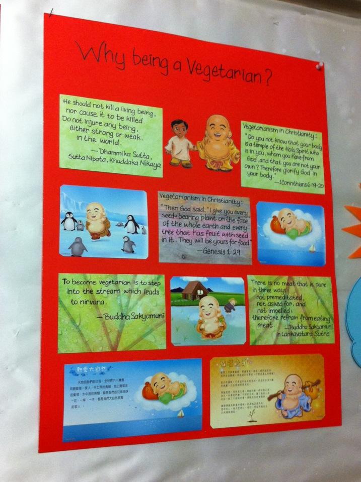 Providence Maitreya Buddha Missionary Institute | 51 Sunbury Cres, Surrey Hills, Victoria 3127 | +61 3 9836 1430