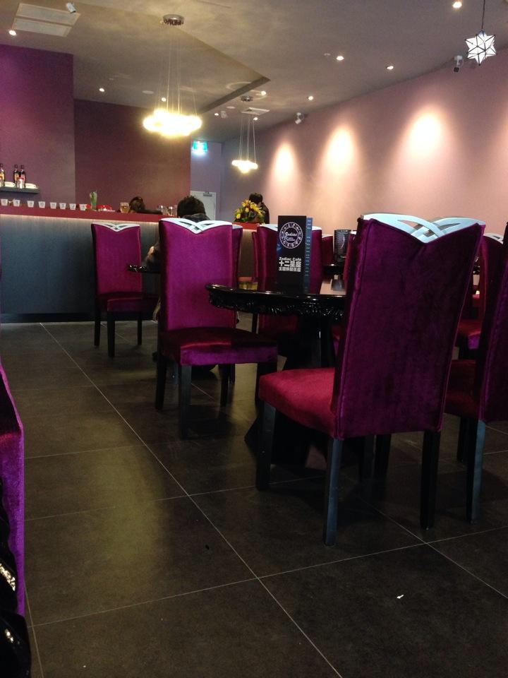Zodiac Café 十二星座主题休闲茶座 | 7 Rider Boulevard, Rhodes, New South Wales 2138 | +61 405 071 794