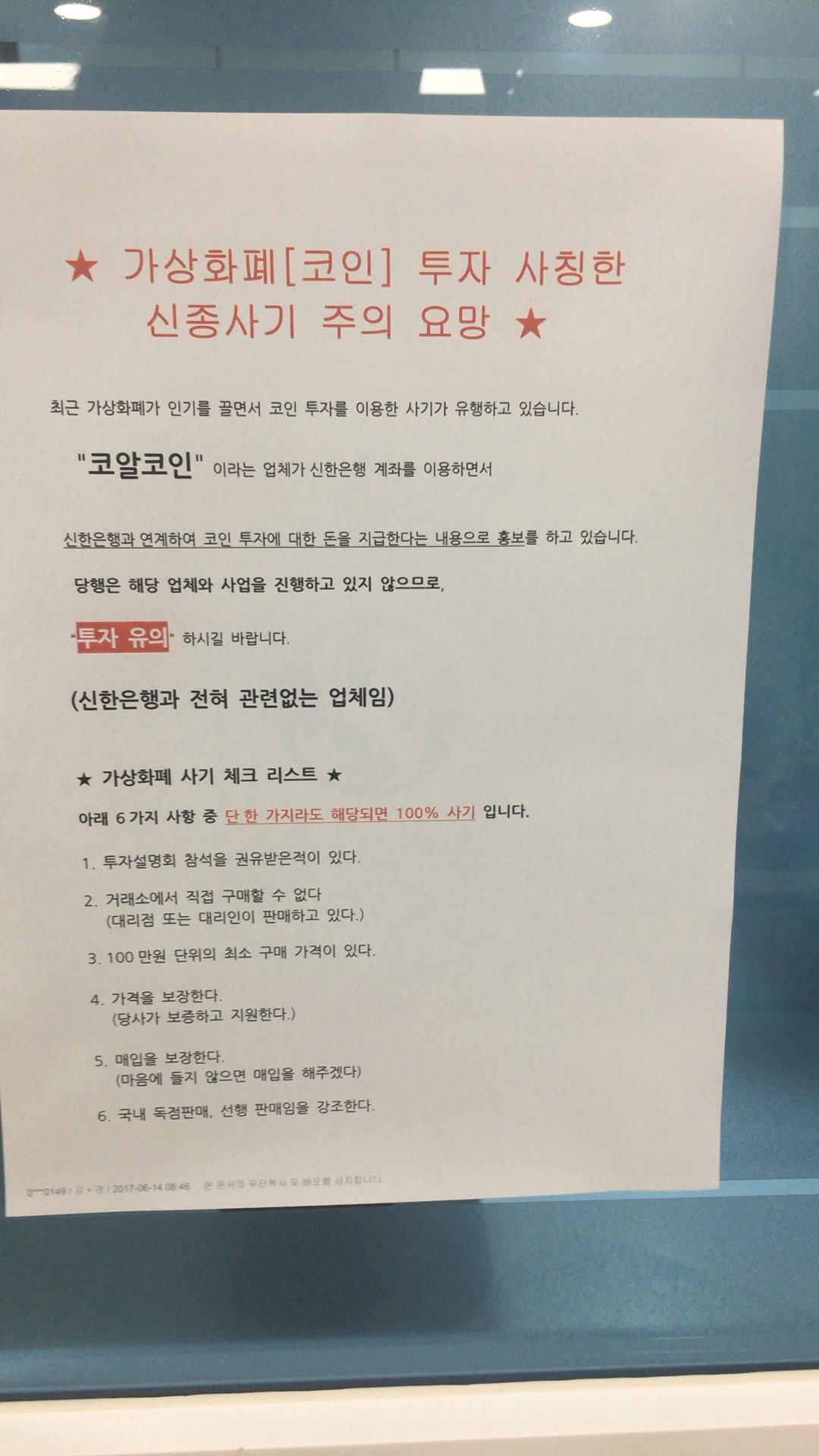 신한은행 연산동 금융센터점 | 부산광역시 연제구 월드컵대로 139 | +82 51-867-4494