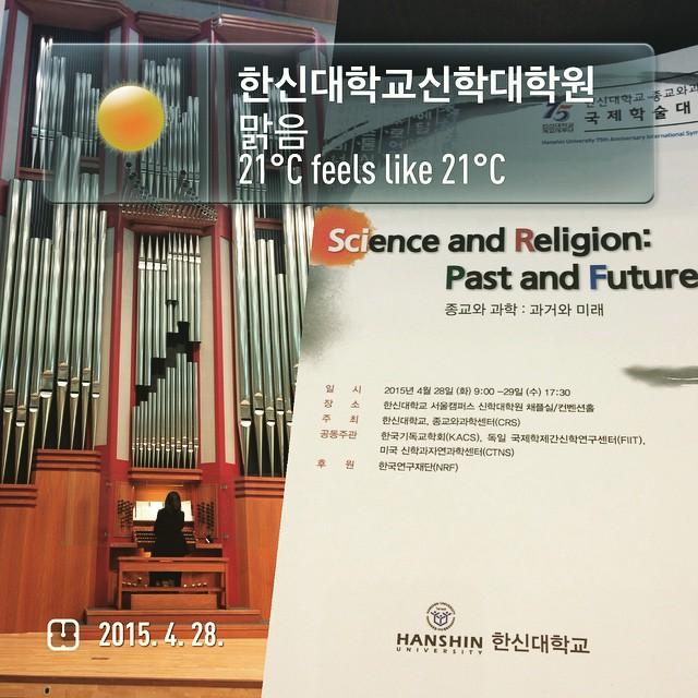한신대학교 신학대학원 장공도서관 | Seoul 강북구 인수봉길 159 | +82 2-2125-0131