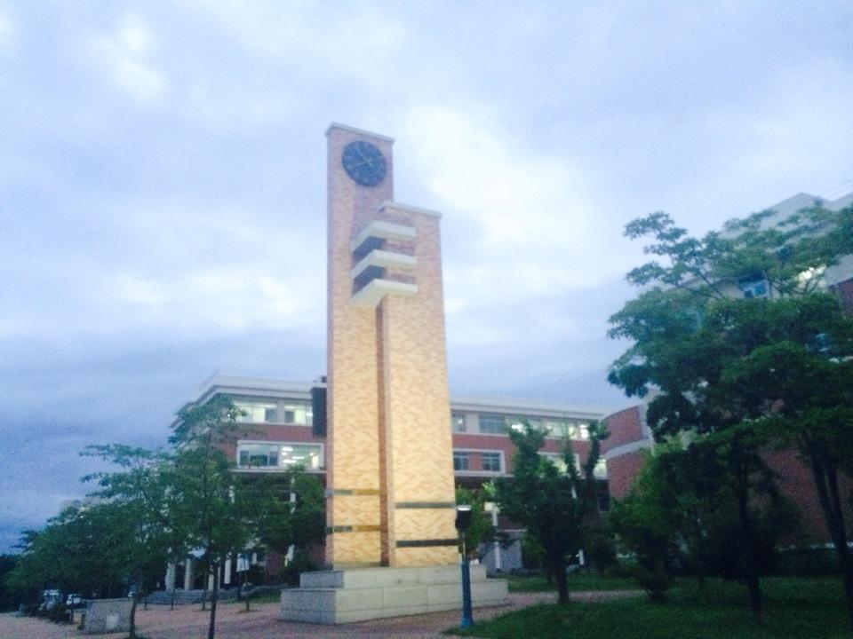 전남대학교 언어교육원 Language Education Center | 광주 북구 용봉로 33 | +82 62-530-3631