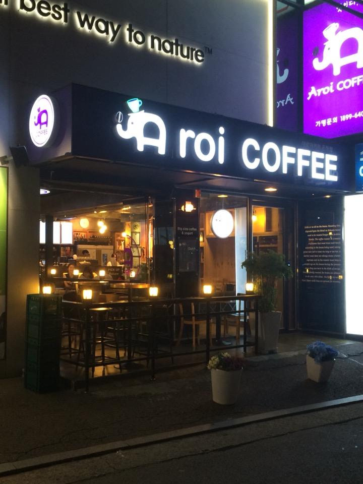 Aroi Coffee | 서울특별시 은평구 은평로 102 | +82 2-353-6407