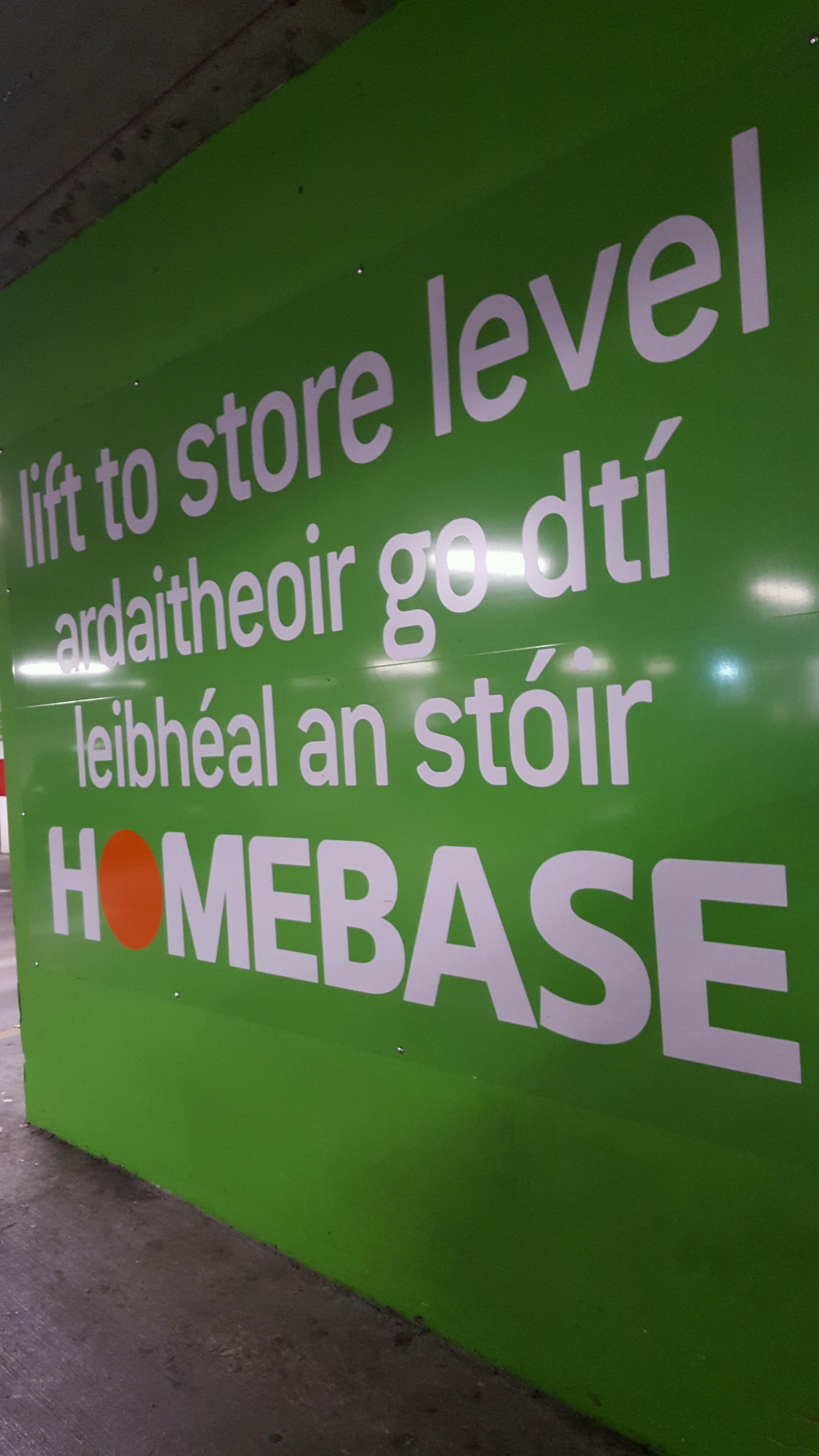 Homebase | Nutgrove Retail Park, Rathfarnham, D14 N611 | +353 1 491 6118