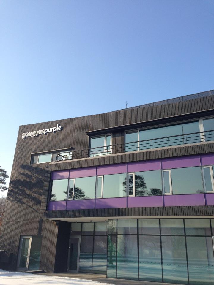 gonggan purple | 경기도 파주 탄현면 법흥리 | +82 31-956-8600