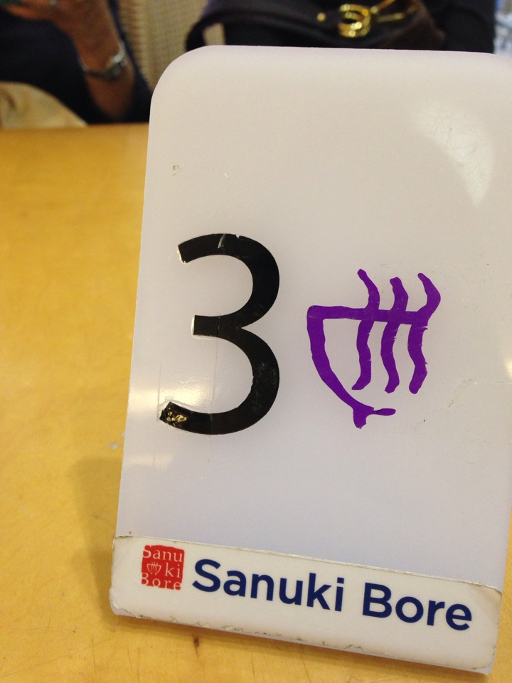 Sanuki Bore | 인천 중구 영종동 2851 | +82 32-743-2592