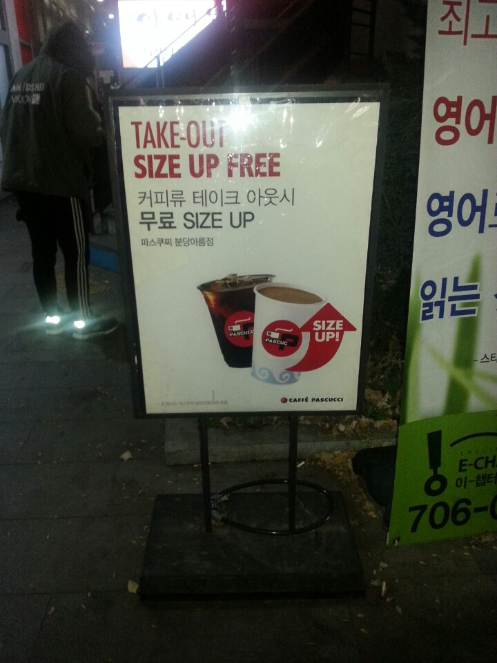CAFFÉ PASCUCCI | 경기도 성남 분당구 판교로 440 | +82 31-707-8497