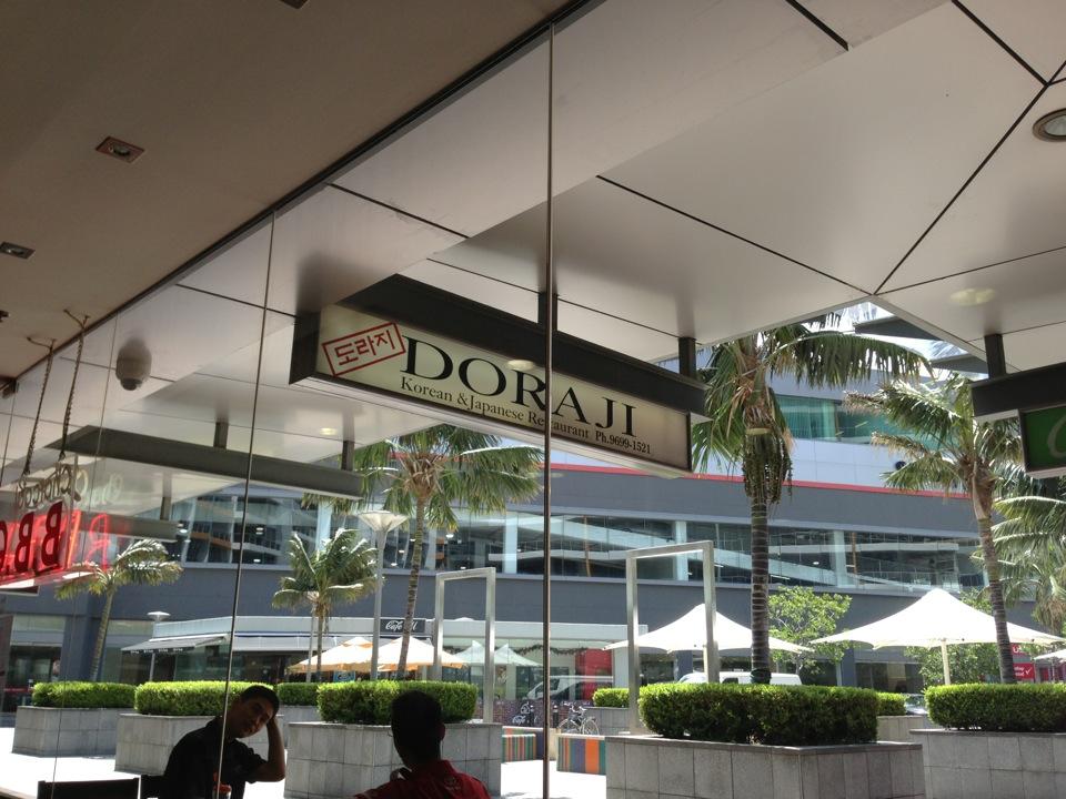 Doraji Korean & Japanese Restaurant | Potter Street, Waterloo, New South Wales 2017 | 02 9690 2477