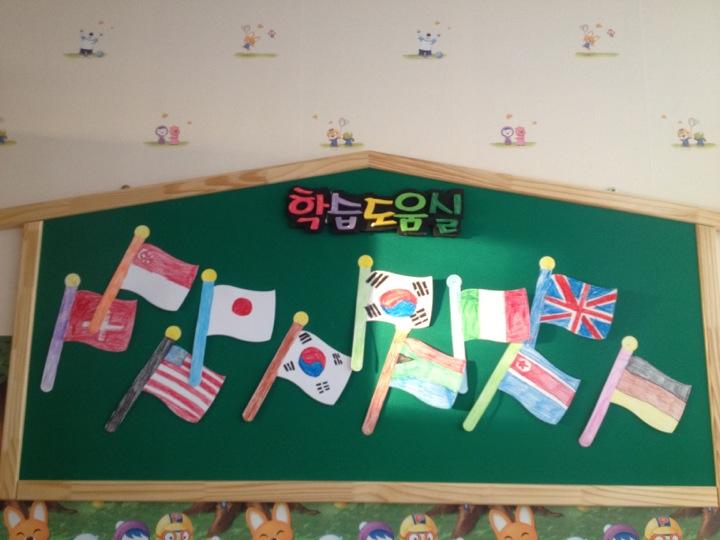 김해합성초등학교 Gimhae Habsung Elementary School | 경상남도 김해 가락로 111-12 | +82 55-333-2258
