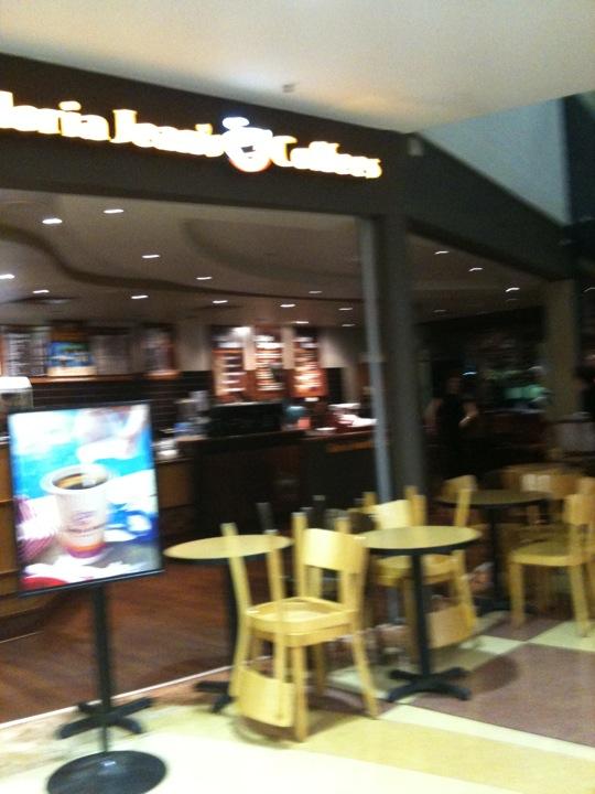 Gloria Jeans Coffees | #24 26 Blue Gum Road, Jesmond, New South Wales 2299 | +61 2 4955 6911