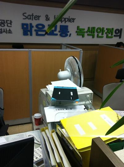 교통안전공단 성산자동차검사소   Seoul Ma-po-gu 마포구 월드컵로 220   +82 2-375-1273