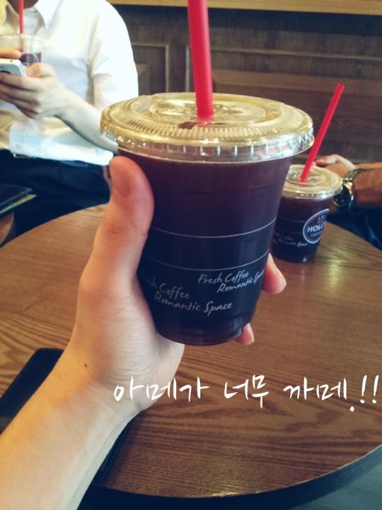HOLLYS COFFEE   서울 성동구 왕십리로 356   +82 2-2281-3820