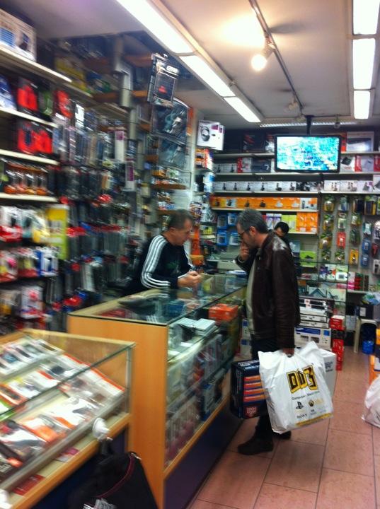 elsan elektronik bilgisayar osmanaga bascavus sokak 34714 kadikoy istanbul